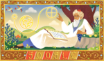 Google celebrates Persian maths genius Omar Khayyam