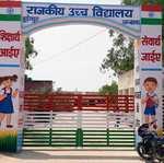What makes it Haryana's zero per cent school