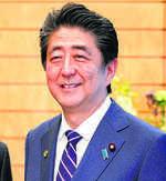 Call our leader Abe Shinzo, not Shinzo Abe, Japan tells world