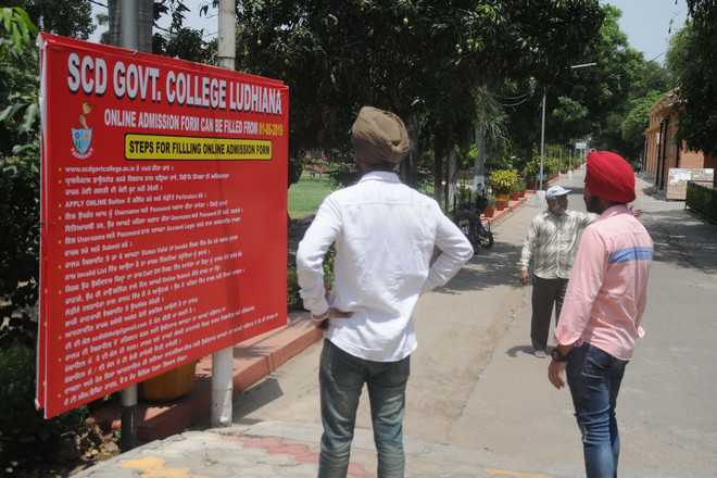 Admission to Government College begins