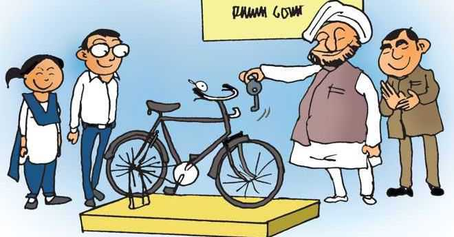 All varsity depts to get bicycles under CSR