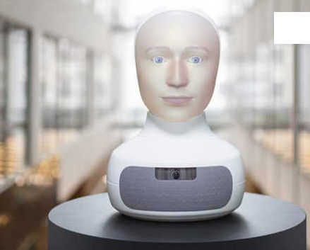 Can robot recruiters end bias?