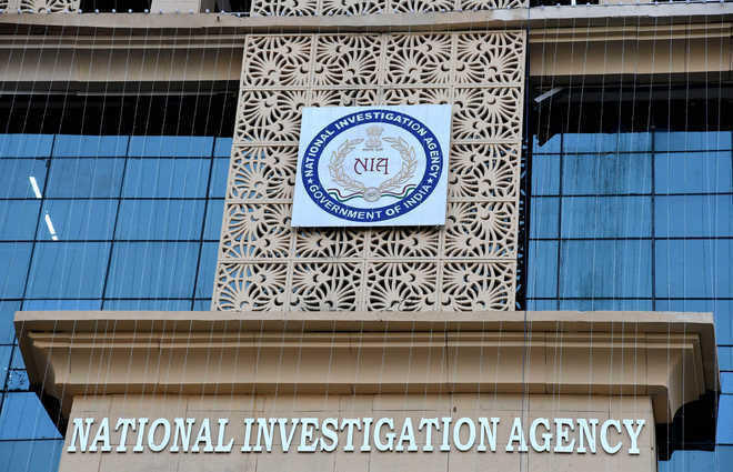 NIA attaches J&K separatist Andrabi's house