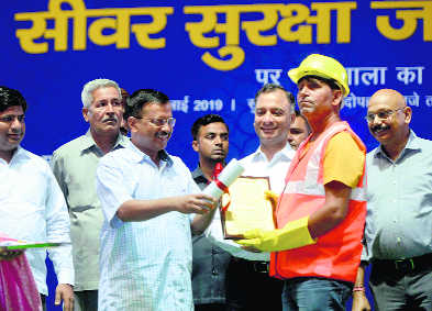 CM announces free safety kits for sanitation workers