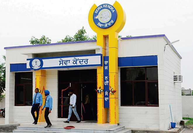 Defunct sewa kendras to house water dept offices