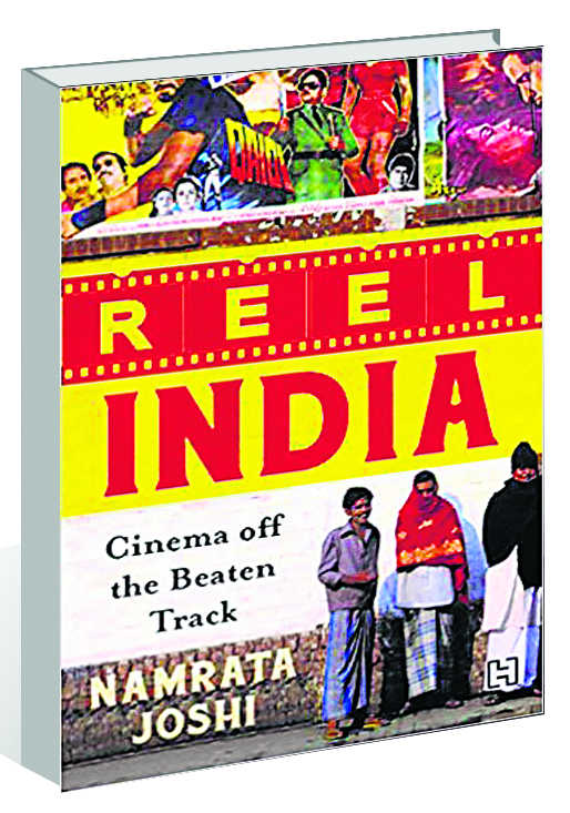 Bioscope of small-town India