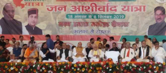Talks with Pakistan only on PoK, says Rajnath Singh at rally in Kalka