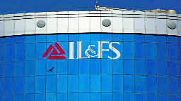 IL&FS receives 14 bids worth  Rs 13,000 cr for 10 road assets