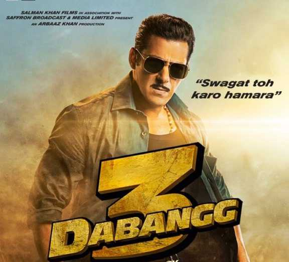 'Dabangg3' motion poster out: Salman Khan to return as Chulbul Pandey in 100 days