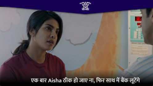 When Mumbai cops warned Priyanka, Farhan