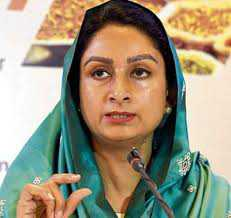 Takht supreme, govt trying to mar event: Harsimrat