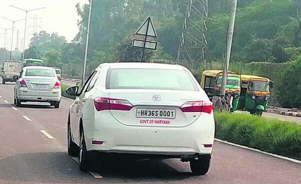 Hry Govt car caught on wrong side of law