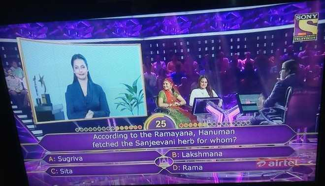 'Yo Sonakshi so dumb': actor trolled for failing to answer Ramayana-related KBC question