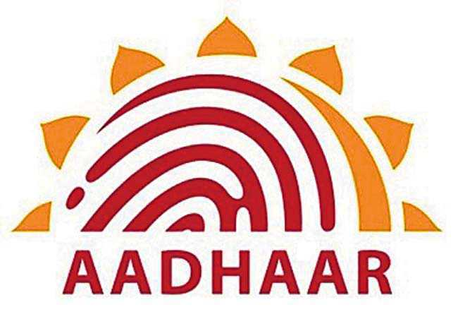 Gang involved in making fake Aadhaar cards busted